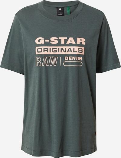 G-Star RAW Μπλουζάκι σε ανθρακί / ρόδινο, Άποψη προϊόντος