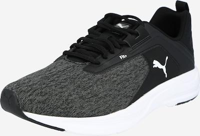 PUMA Skriešanas apavi 'COMET 2 ALT Beta' melns / raibi melns / balts, Preces skats