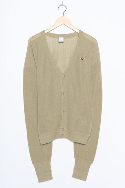 NIKE Strickjacke in XL-XXL in beige, Produktansicht