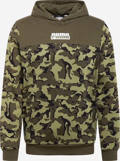 PUMA Bluzka sportowa w kolorze szary / khaki / oliwkowy / białym, Podgląd produktu