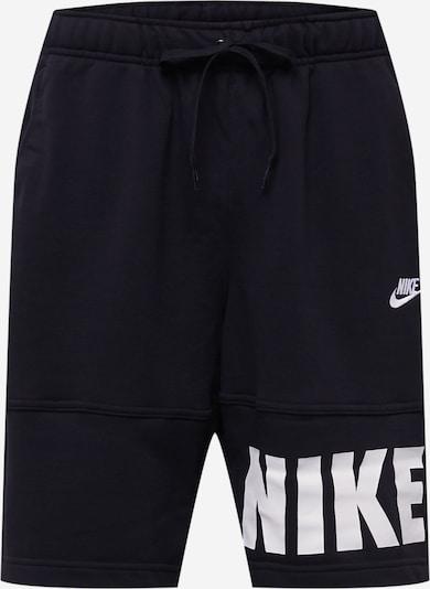 Nike Sportswear Панталон в черно / бяло, Преглед на продукта