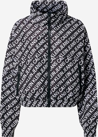 Calvin Klein Jeans Windbreaker in schwarz / weiß, Produktansicht