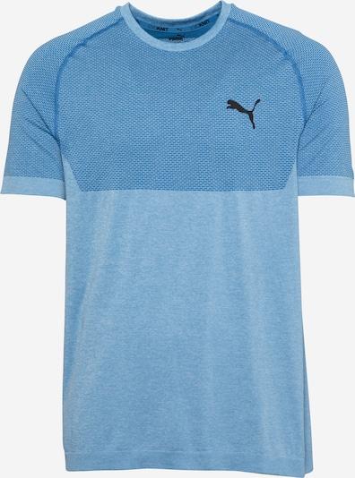 PUMA Funkčné tričko - nebesky modrá / svetlomodrá, Produkt