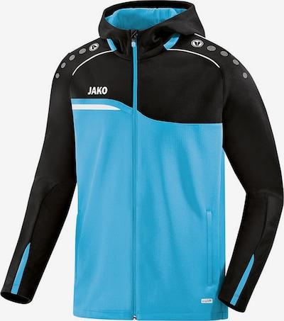 JAKO Jacke in hellblau / schwarz / weiß, Produktansicht