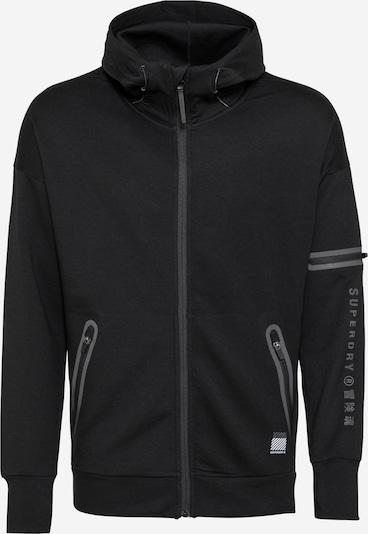 Superdry Veste de survêtement en noir, Vue avec produit