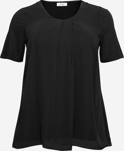 Marškinėliai iš SHEEGO , spalva - juoda, Prekių apžvalga