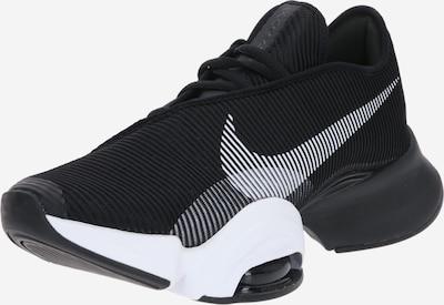 NIKE Buty sportowe w kolorze szary / czarnym, Podgląd produktu