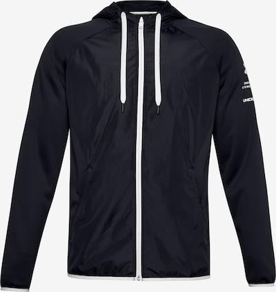 UNDER ARMOUR Sporttrui ' Armour Fleece Storm ' in de kleur Zwart, Productweergave