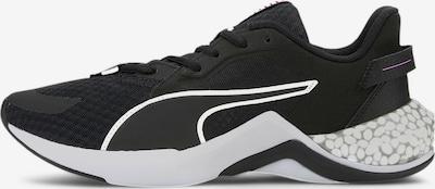 PUMA Chaussure de course en noir, Vue avec produit