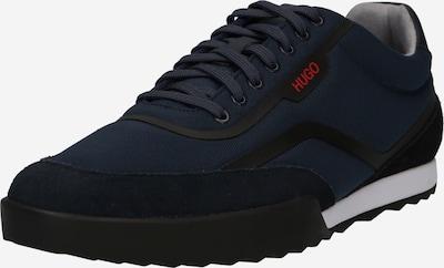 HUGO Tenisky 'Matrix' - tmavě modrá / černá, Produkt