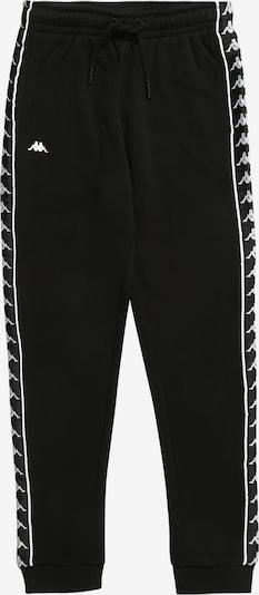 KAPPA Pantalon 'HENNER' en noir / blanc, Vue avec produit