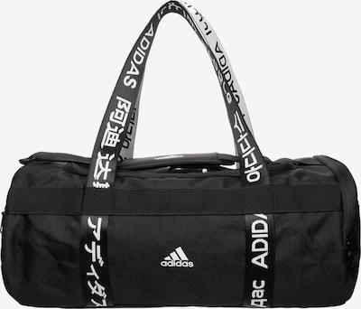 ADIDAS PERFORMANCE Sac de sport en noir / blanc, Vue avec produit