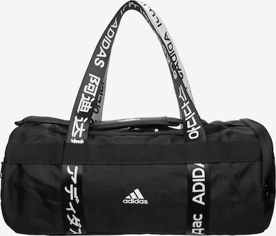 ADIDAS PERFORMANCE Sportväska i svart / vit, Produktvy