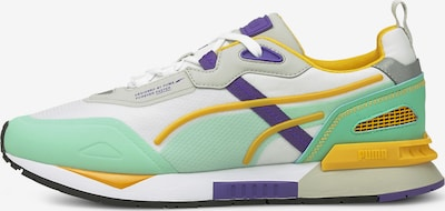 PUMA Sneakers laag in de kleur Goudgeel / Lichtgrijs / Lichtgroen / Aubergine / Wit, Productweergave