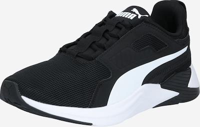PUMA Sportske cipele 'Disperse XT' u crna / bijela, Pregled proizvoda
