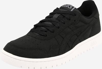 ASICS SportStyle Sneakers laag 'JAPAN' in de kleur Zwart: Vooraanzicht