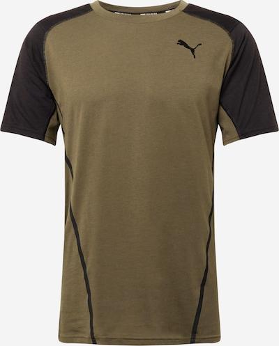 PUMA Tehnička sportska majica 'TRAIN VENT COLORBLOCK SS TEE' u tamno zelena, Pregled proizvoda