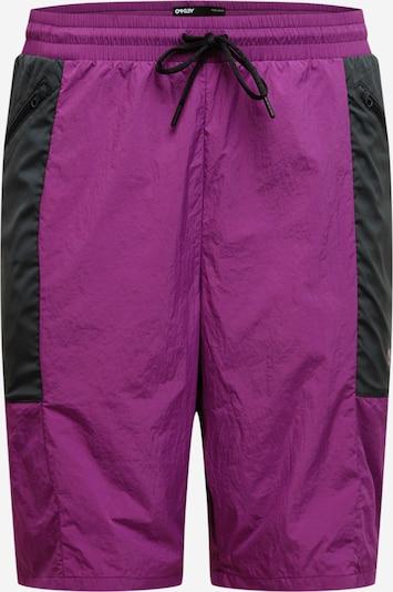 OAKLEY Pantalon de sport en violet foncé / noir, Vue avec produit