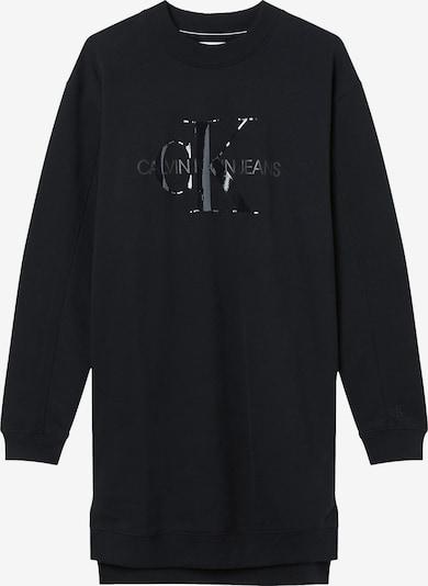 Rochie Calvin Klein Jeans pe bronz / gri închis / negru / alb, Vizualizare produs