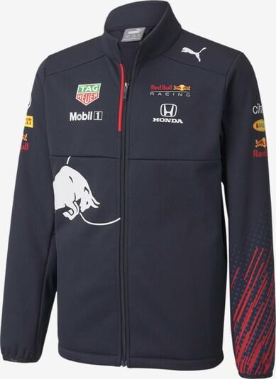 PUMA Sportjacke 'Red Bull Racing Team' in gelb / hellgrün / rot / schwarz / weiß, Produktansicht