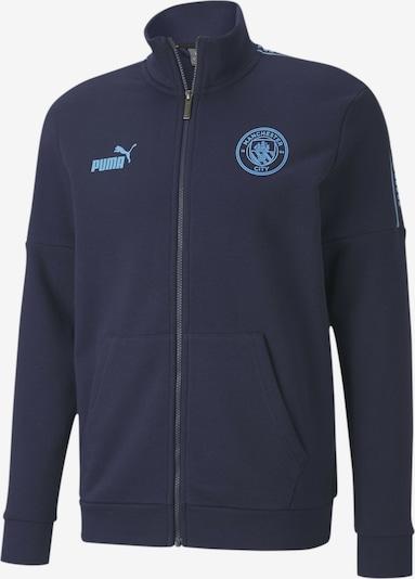 PUMA Trainingsjacke in blau, Produktansicht