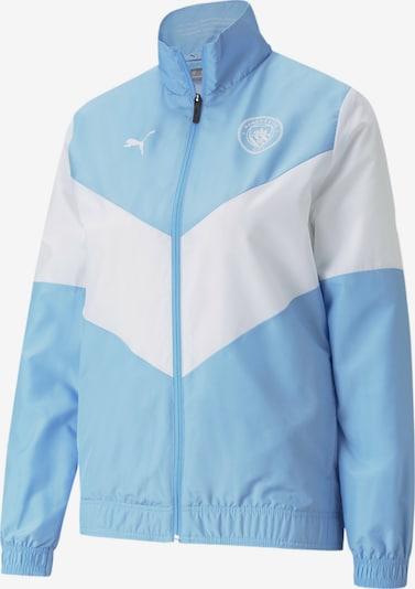 PUMA Fußballjacke in hellblau / weiß, Produktansicht