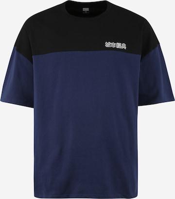 Urban Classics Shirt in Blue