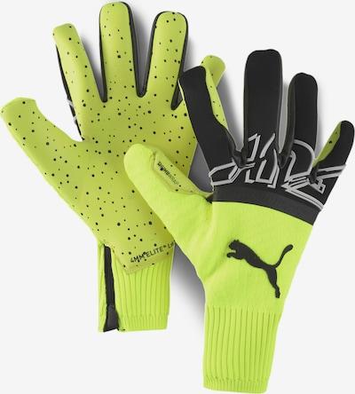 PUMA Gants de sport 'FUTURE Z Grip 1' en citron / gris / noir, Vue avec produit