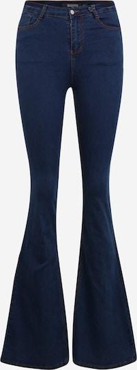 Missguided Tall Traperice u plava, Pregled proizvoda