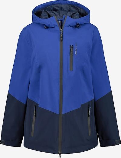 Ulla Popken Functionele jas '751535' in de kleur Marine / Royal blue/koningsblauw, Productweergave