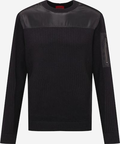 HUGO Pullover 'Syoke' in schwarz, Produktansicht