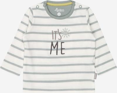 SIGIKID T-Shirt en gris / blanc, Vue avec produit