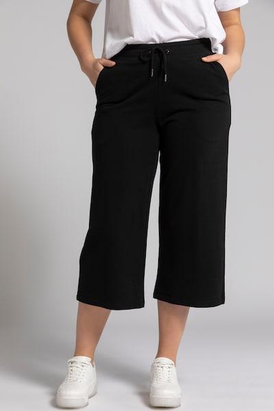 Studio Untold Hose in schwarz, Modelansicht