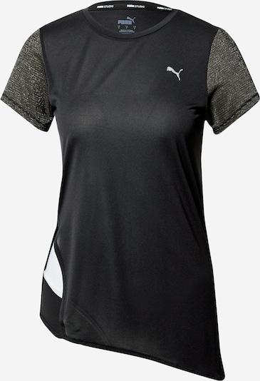 PUMA T-shirt fonctionnel 'Studio' en noir / argent, Vue avec produit