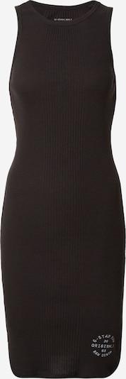 G-Star RAW Kleid in schwarz / weiß, Produktansicht