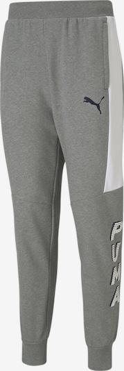 PUMA Pantalon de sport en gris chiné / blanc, Vue avec produit