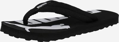 PUMA Strand-/badschoen 'Epic' in de kleur Zwart / Wit, Productweergave