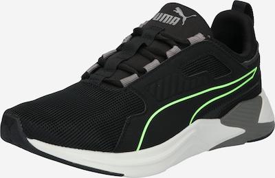 PUMA Sportovní boty 'Disperse XT' - šedá / svítivě zelená / černá, Produkt