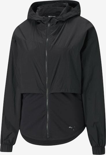 PUMA Veste de sport en noir, Vue avec produit