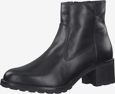 TAMARIS Enkellaarsjes in de kleur Zwart, Productweergave