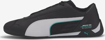 PUMA Sneaker in grau / schwarz, Produktansicht