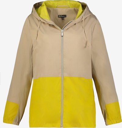 Ulla Popken Funktionsjacke in gelb, Produktansicht