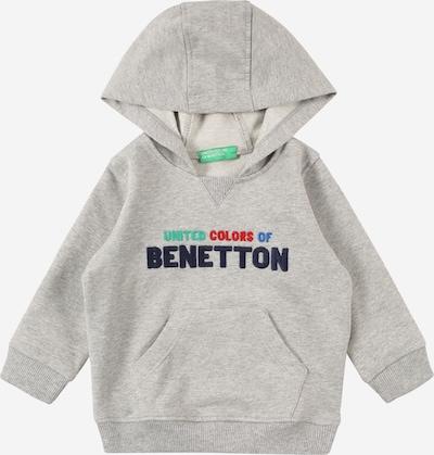 UNITED COLORS OF BENETTON Sweater majica u plava / mornarsko plava / svijetlosiva / žad / crvena, Pregled proizvoda