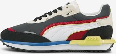 PUMA Sneaker 'City Rider' in mischfarben, Produktansicht