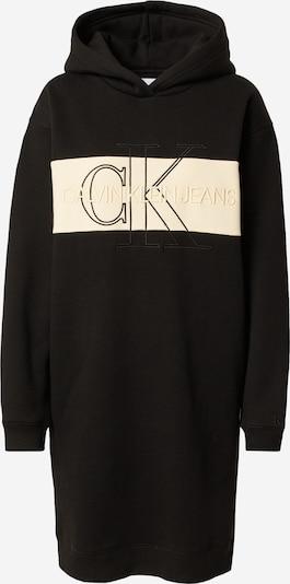 Rochie Calvin Klein Jeans pe crem / negru, Vizualizare produs