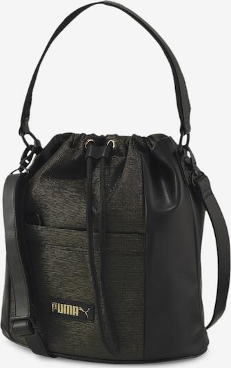 PUMA Bucket Bag in schwarz, Produktansicht