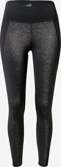 PUMA Sports trousers 'Studio' in Black / mottled black, Item view