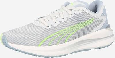 PUMA Sportschuh 'Electrify Nitro' in hellgrau / kiwi / weiß, Produktansicht