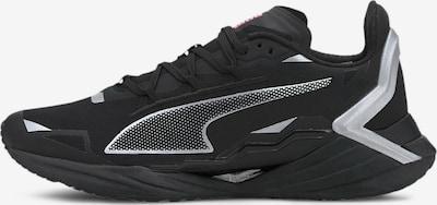 PUMA Laufschuhe 'UltraRide Runner ID' in grau / schwarz, Produktansicht