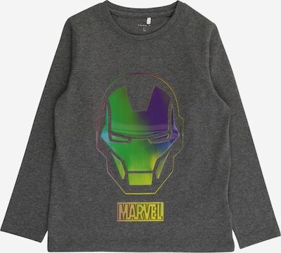NAME IT Shirt 'MAVENGERS LAUST' in blau / hellblau / gelb / dunkelgrau / grün, Produktansicht